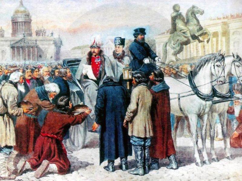 market revolution 1815 1845